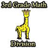 игра 3-я дивизия класс Math