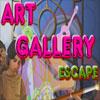 игра Художественная галерея побег