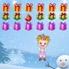 игра Хейзел захватить Подарки детские