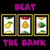игра Бить банка