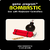 бомбить
