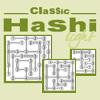 игра Классический Хаши свет Vol 1