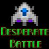 игра Отчаянные битвы