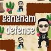 игра Gangnam обороны
