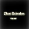 игра Призрак защитников