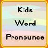 игра Произнести слово дети