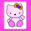 игра Lovely Pets Coloring