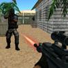 игра Быстрый пистолет