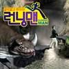 игра Идущий человек Psy Gangnam